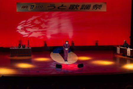 「第18回うと歌謡祭」出場者を募集します !予選10月24日(土)・決勝大会10月25日(日)
