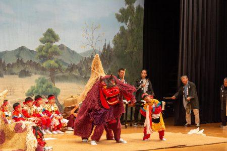 第5回 地域伝統芸能祭